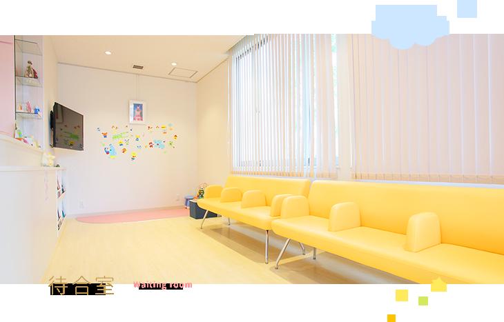 渡辺歯科医院photo